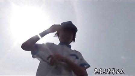 2012草原天骄第三天