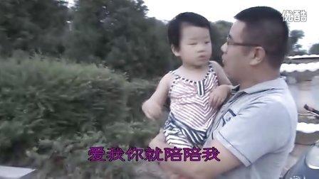 爱我你就抱抱我(琦琦三岁视频版)