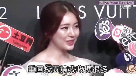 20120503台北LV開幕採訪報導-1