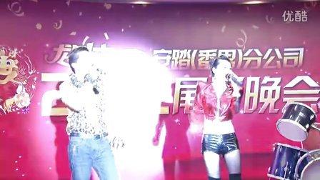 2012年安踏番禺分公司尾牙晚会(一)