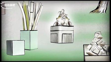2012年昂西动画节动画短片:最受观众欢迎奖:分分秒秒【一起动画吧 分享】