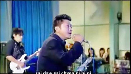 Majoi Zup Gindai - YouTube