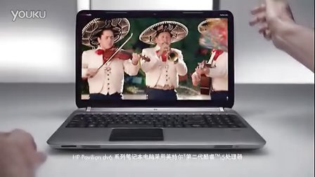 HP dv6新品震撼视频