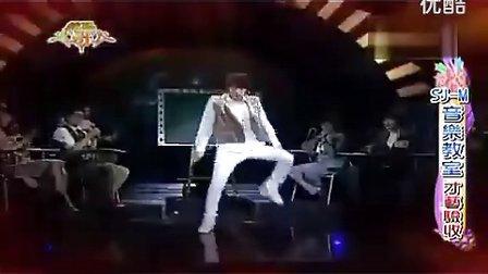 【AE】綜藝大哥大 - SJ(银赫) 舞蹈.cut