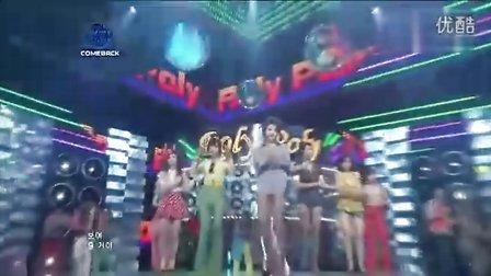 T-ara $ Guyli Guyli (20110630 复古舞Mnet)