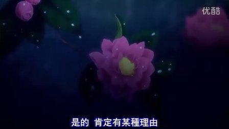 怪医黑杰克Final 01