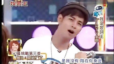 娱乐百分百-20120720 百分百娱乐王