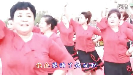 翠园、亿安表演广场舞《火火的爱》