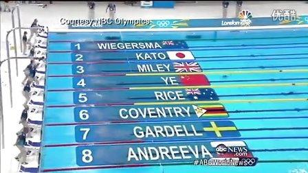 美国媒体精确分析:伦敦奥运叶诗文比最强男运动员菲尔普斯游得还快的原因