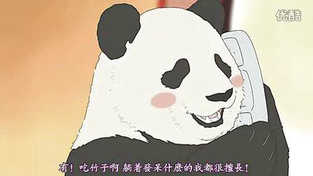 白熊咖啡厅第1话(流畅)_clip(1)