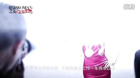 """2012 白领""""傲""""运大使海英为奥运加油!为中国喝彩!"""