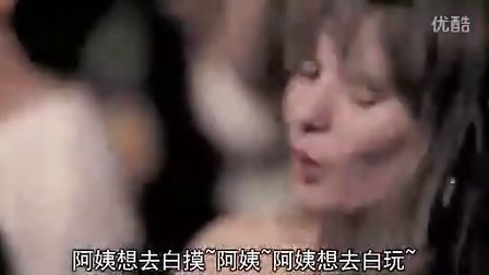 【巴西神曲】神翻译!!这歌是要逆天了!!!