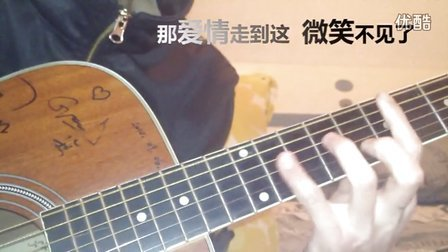 底座吉他【方大同 千纸鹤】