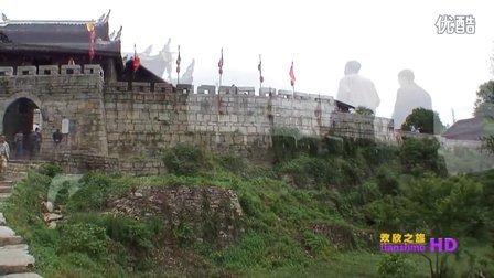 贵州之旅-5 2011.5《花溪公园-青岩古镇》HD 旅游纪念
