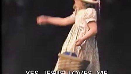 Jesus loves me this I know 耶稣爱我我知道