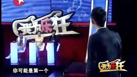 郭一凡《东方直播室-我为乐狂》20120821