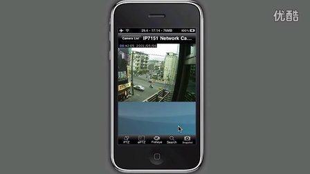 通过苹果 iPhone 手机查看视频监控系统(国林智控)