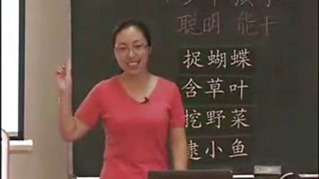 小学二年级语文优质课视频上册《乡下孩子》苏教版戴老师第十二届小学语文青年教师课堂教学观摩