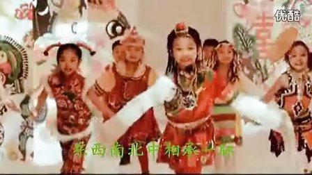 【MV】《中国味道》凤凰传奇/杨魏玲花/曾毅