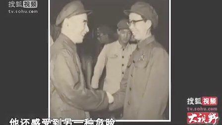 林彪夜奔大揭秘第1集:统帅与副统帅[高清版]