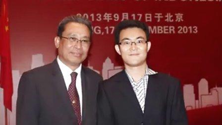 常世民与印尼驻华大使国庆采访合影