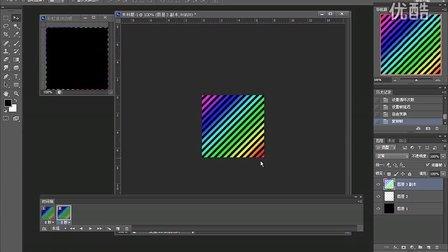 空间ps教程 彩虹虚线边框 流光特效 QQ空间头像 动态头像