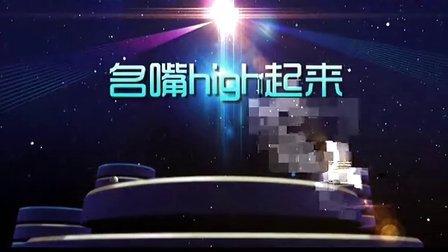 [芒果捞]第九届金鹰节主持人盛典卖点片