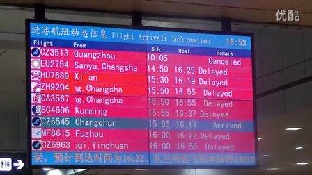 春运返程遭遇雨雪天 机场航班不同程度延误