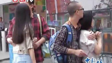 武汉欢乐谷:情侣当众接吻达99秒可以免费游园