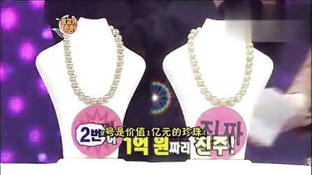 【韩语中字】120929 SBS Starking Secret