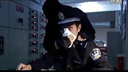 警察 被捂晕