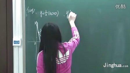 高中数学第10-1讲 解析几何重要、易错知识、方法归纳(中)