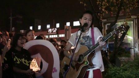 20120915張芸京微唱會-桃園