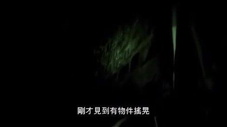 20121110怪談-遊客止步