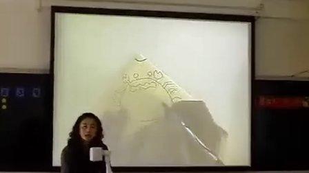 三年级美术优质课展示下册《剪团花巧装饰》岭南版唐老师