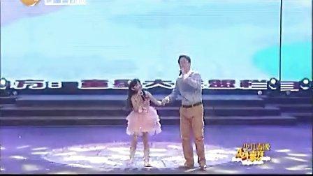 [牛人]童星王巧与父亲合唱单曲《嘿,老爸》叫板《爸爸去哪儿》