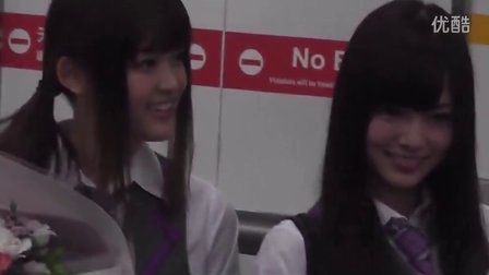 20120911乃木坂46抵台接機畫面part1