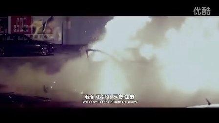 寒战 预告片(3)