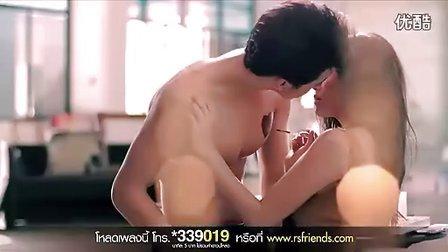 [杨晃]很会勾引男人!泰国首席性感女团Girly Berry最新火辣舞曲Featuring官方原版
