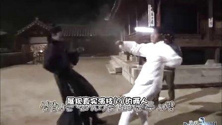 韩剧《阿娘使道传》银悟和巫灵的幕后动作戏故事
