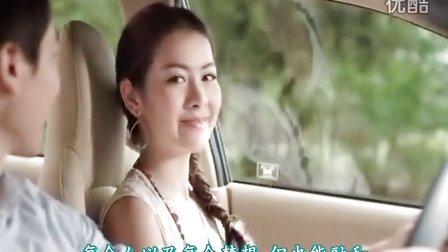 Bie 《爱的方程式》 Honda Brio Amaze OST 中国字幕