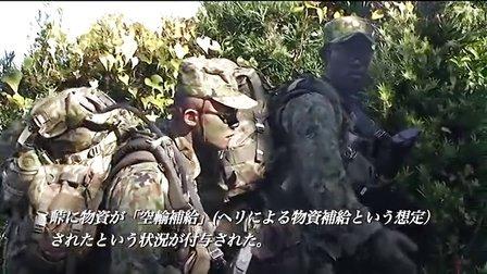 [120615] RANGER 陸上自衛隊 幹部レンジャー訓練の91日