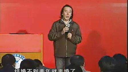 著名国学大师翟鸿燊教授高端人才培训讲座第一讲