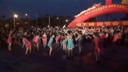 奇特体育2012年第39期采湖北省舞蹈学校襄阳培训基地汇报演出