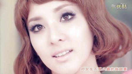 【韩语中字】120820 ETUDE SHINee 2NE1 Dara 人形歌完整