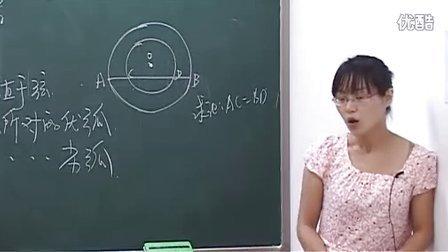 6-2图形的平移与旋转(下).wmv