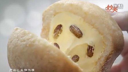 康帅傅妙芙蛋糕
