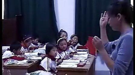 上册《什么是周长》_北师大版_小学数学三年级优质课观摩课公开课视频