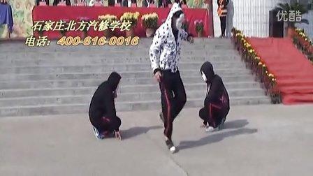 石家庄北方汽修学校文艺表演节目