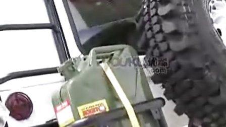08车展--北汽集团勇士